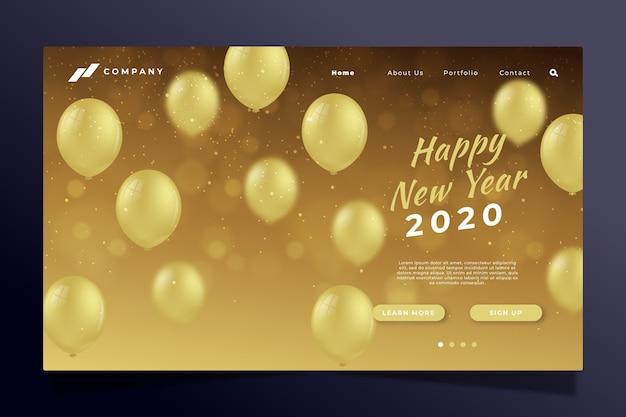 Реалистичная новогодняя целевая страница