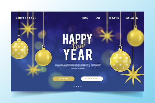現実的な新年のランディングページ