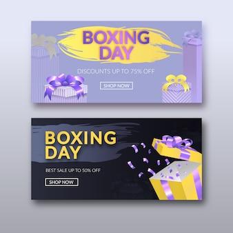 現実的なボクシングデー販売バナーテンプレート