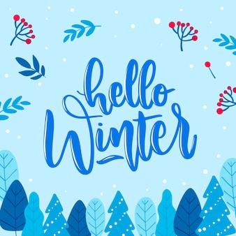 こんにちは冬のレタリングとベビーブルーの背景