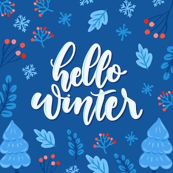 こんにちは、青の背景に冬のレタリング