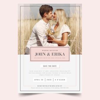 Красивый шаблон свадебного приглашения с фото