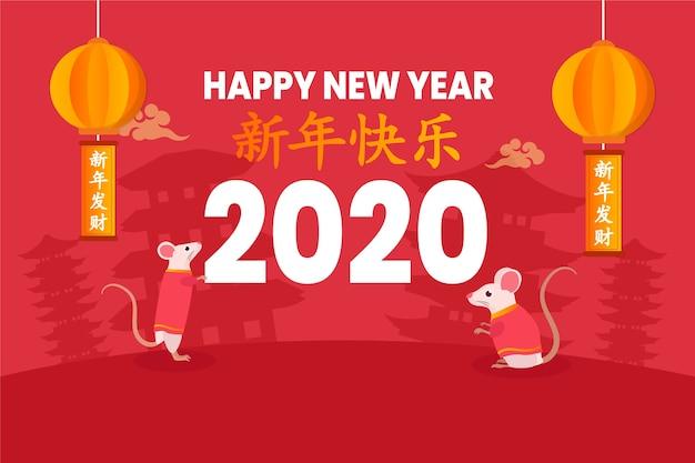 中国の新年イベントのフラットなデザイン