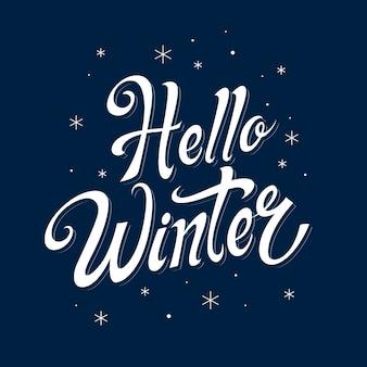 こんにちは冬のレタリングと暗い青色の背景