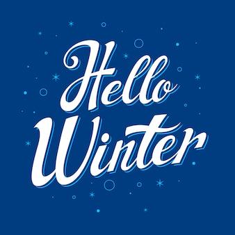 こんにちは冬のレタリングと青色の背景