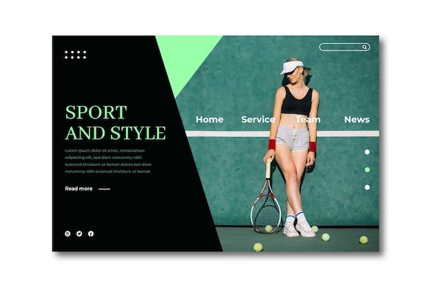 Спортивная целевая страница с изображением