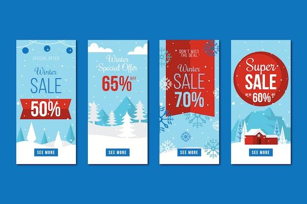 Зимняя распродажа инстаграм сборник рассказов