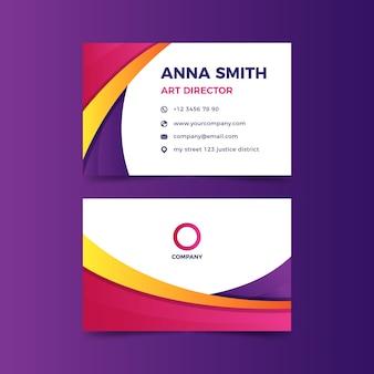 Шаблон визитной карточки абстрактный красочный