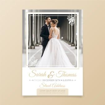 結婚式の招待状の写真テンプレート