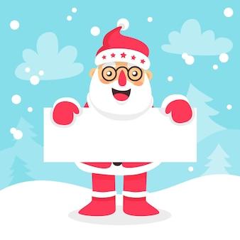 クリスマスに空白のバナーを保持しているメガネのサンタ