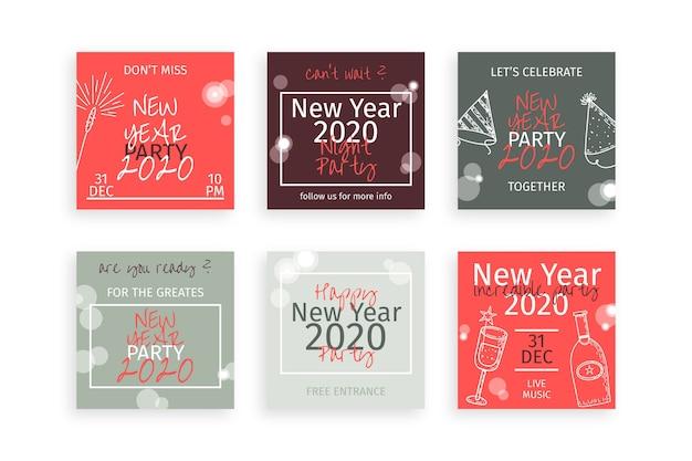 Коллекция новогодних инстаграм постов
