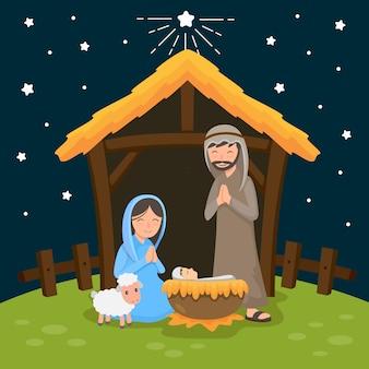 バーの外の家族とキリスト降誕のシーン