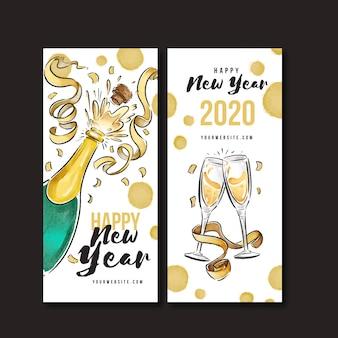 バナー水彩新年パーティー
