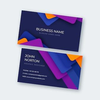 Красочный современный абстрактный шаблон визитной карточки
