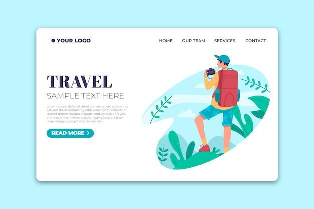 旅行のランディングページフラットデザインテンプレート