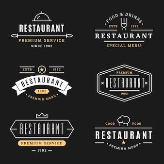 レストランレトロなロゴのテンプレートセット