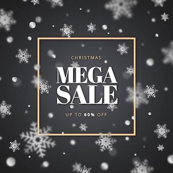 Размытые рождественские продажи