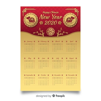 ゴールデン旧正月カレンダー