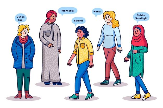 Мультяшный мультикультурный пакет людей