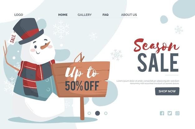 Плоская конструкция зимняя распродажа целевая страница