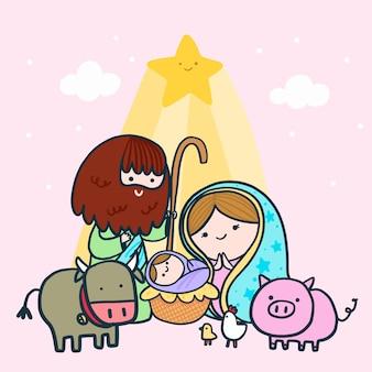 家族と動物のキリスト降誕のシーン