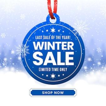 Затуманенное зимняя распродажа концепции