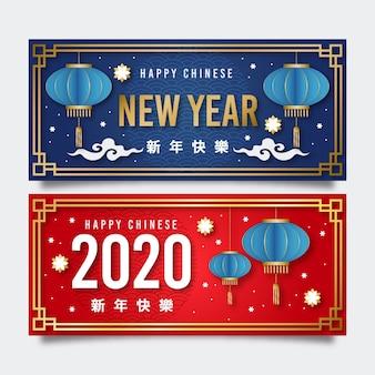 フラットなデザインの中国の旧正月バナー