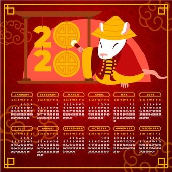 Китайский новогодний календарь в плоском дизайне