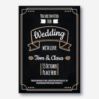Шаблон ретро свадебного приглашения