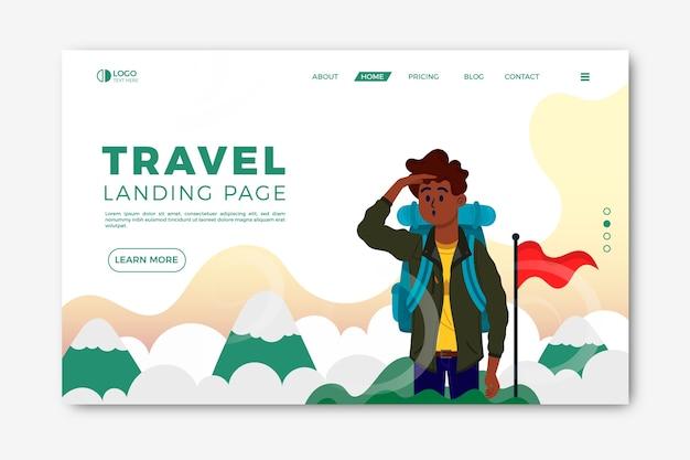 旅行のランディングページのフラットなデザイン