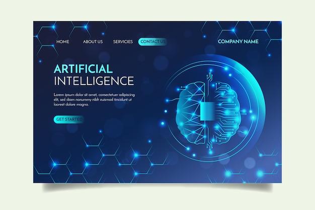 Целевая страница шаблона искусственного интеллекта