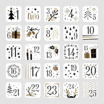 手描きお祝いアドベントカレンダー