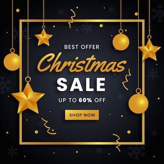 Золотая рождественская распродажа баннер