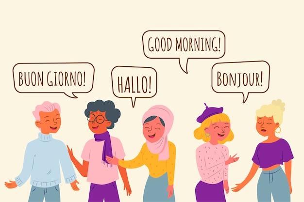 異なる言語で話す社会