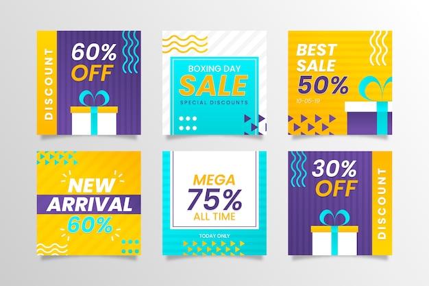 День подарков продажи инстаграм почтовый набор