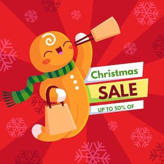 Плоский дизайн баннера рождественская распродажа