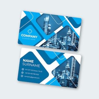Абстрактный шаблон визитной карточки с набором изображений