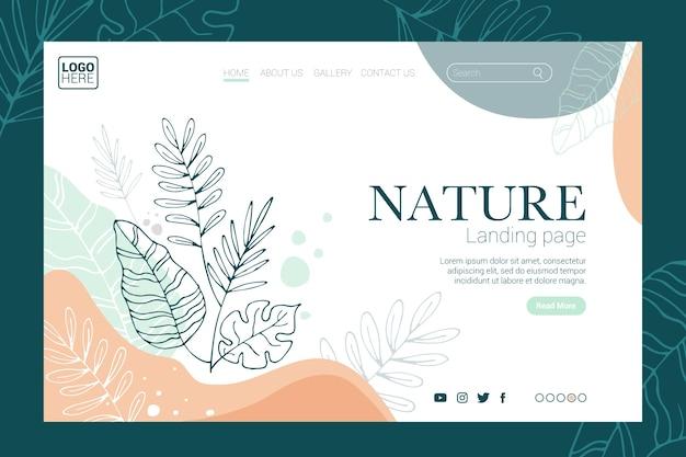 手描きの自然着陸ページ