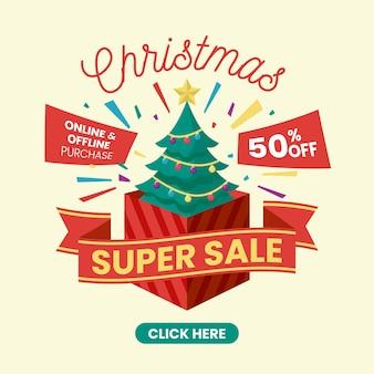 スーパーセールフラットデザインクリスマスセール