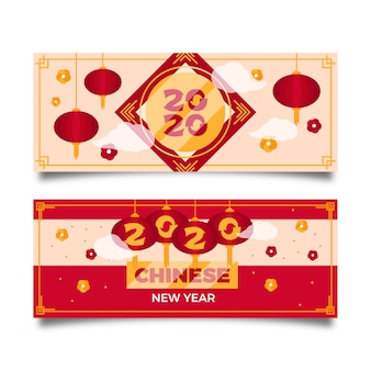 Плоский дизайн шаблона китайский новый год баннеры