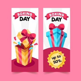 День подарков квартира продажа баннеров