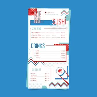 寿司テンプレート付きのレストランメニュー