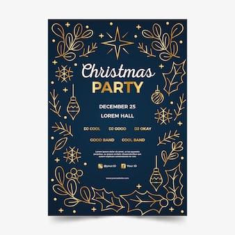 アウトラインスタイルのクリスマスパーティーポスター
