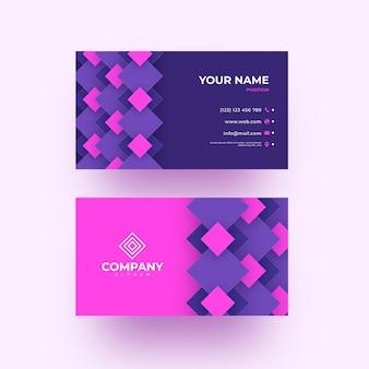 Красочный абстрактный шаблон визитной карточки