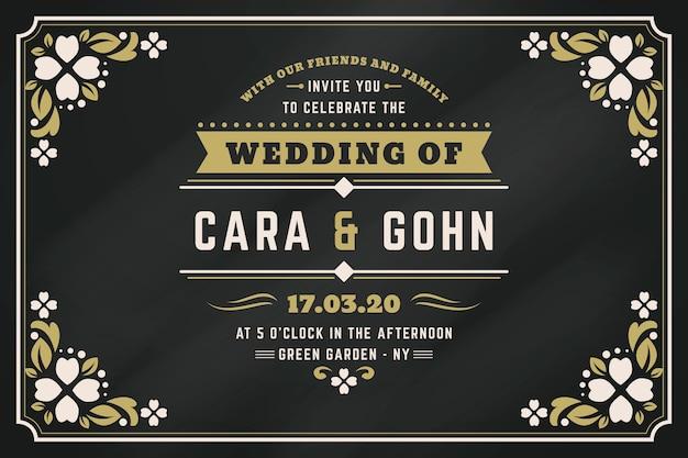 Ретро свадебное приглашение