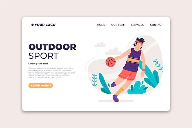 屋外スポーツのランディングページ