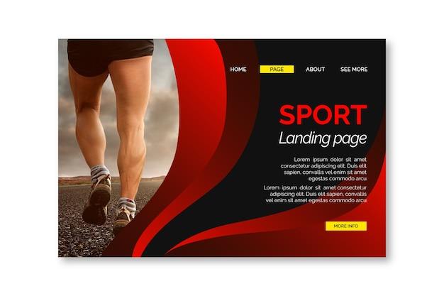 写真付きのスポーツランディングページ