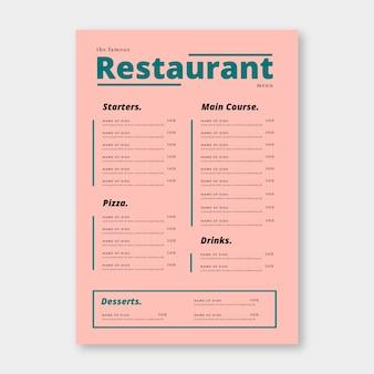 カラフルなレストランメニューテンプレート