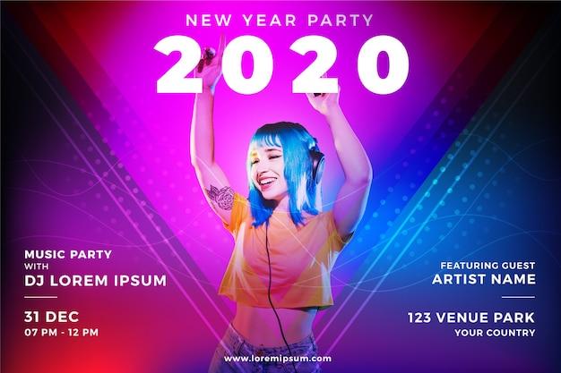 カラフルな新年パーティーのコンセプト