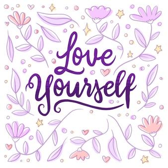 レタリング花の自己愛